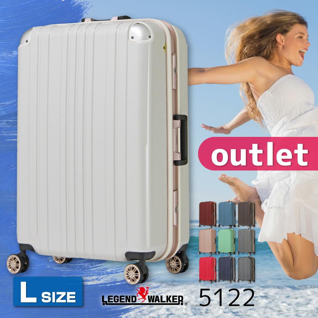 アウトレット 訳あり 激安 スーツケース キャリーバッグ キャリーバック キャリーケース 無料受託手荷物 大型 L サイズ 7日 8日 9日 10日 ダブルキャスター LEGEND WALKER レジェンドウォーカー W2-5122-68