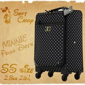 アウトレット ディズニー かわいい ミニー ソフトキャリー スーツケース キャリーケース キャリーバッグ キャリーバッグ キャリー DISNEY 旅行鞄 小型 SSサイズ 機内持ち込み B-AE-51302
