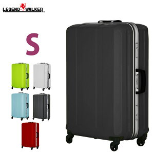 アウトレット 訳あり 激安 スーツケース キャリーケース キャリーバッグ 旅行用品 LEGEND WALKER レジェンドウォーカー D-light ディライト 超軽量 〜4日 5日 小型 S サイズ 『W-6022-58』