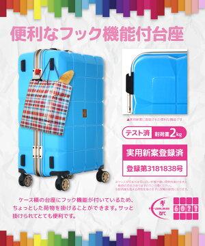 スーツケース、M、サイズ、超軽量、ポリプロピレン、ボディ、深細溝フレーム、ダブルキャスター、キャリーケース、キャリーバッグ、キャリーバック、旅行用かばん、新作、6023-60