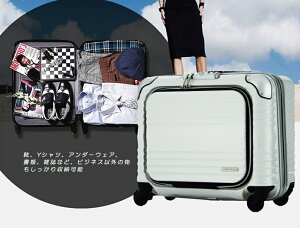 【エントリーで5倍】ビジネスキャリースーツケース4輪LEGENDWALKERレジェンドウォーカー)SSサイズ(1泊2泊3泊)新機種6206-44