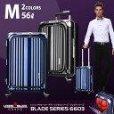 スーツケース キャリーケース キャリーバッグ 旅行用品 ビジネスキャリー ビジネスバッグ キャリーバック ノートパソコン PC M サイズ 4日 5日 小型 超...
