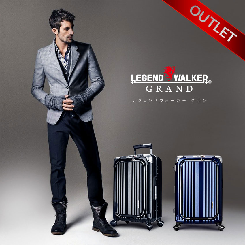 アウトレット スーツケース キャリーケース キャリーバッグ ビジネス 無料受託手荷物 パソコン M サイズ 4日 5日 小型 超軽量 LEGEND WALKER GRAND レジェンドウォーカーグラン 『W2-6603-58』