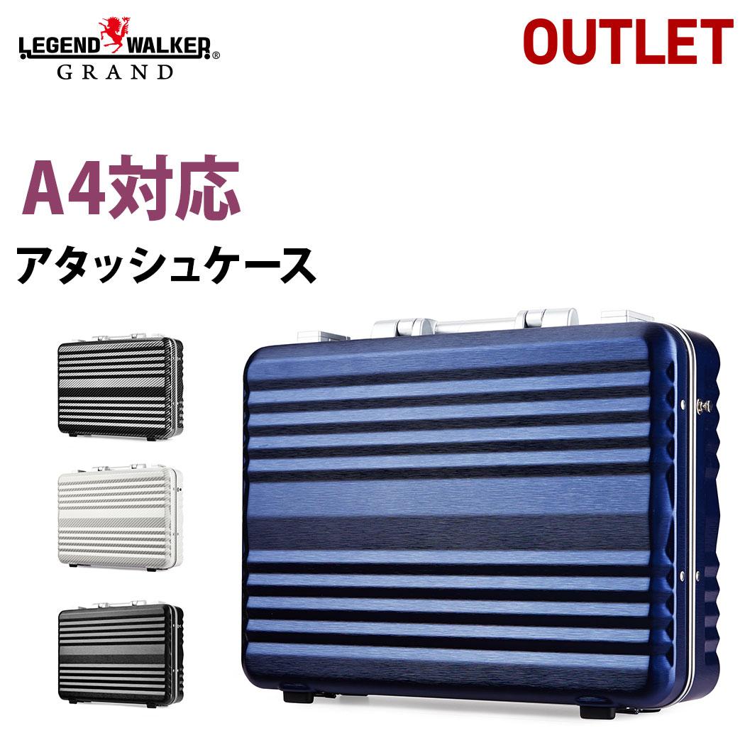 アウトレット 激安 アタッシュケース 機内持ち込み 可 ビジネス A4 サイズ LEGEND WALKER レジェンドウォーカーグラン 超軽量 ノートパソコン PC ケース 通勤 おしゃれ 小型 B-6604-34
