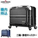 スーツケース キャリーケース キャリーバッグ ビジネスバッグ 機内持ち込み 可 ノートパソコン ケース SS サイズ 2日 …