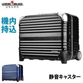 スーツケースSUITCASE1年保証送料無料TSAロック搭載スーツケース5〜1週間泊対応中型旅行かばん旅行鞄ビジネスバックMLサイズ『MK5022-66』キュリキャリー5日6日7日【RCP】