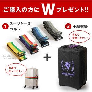 スーツケースキャリーバッグ旅行用品Lサイズ大型超軽量業界初計り付き重さを量るダブルクッションキャスターキャリーケースレジェンドウォーカートラベルメーターW-6703N-70gwtravel_d19