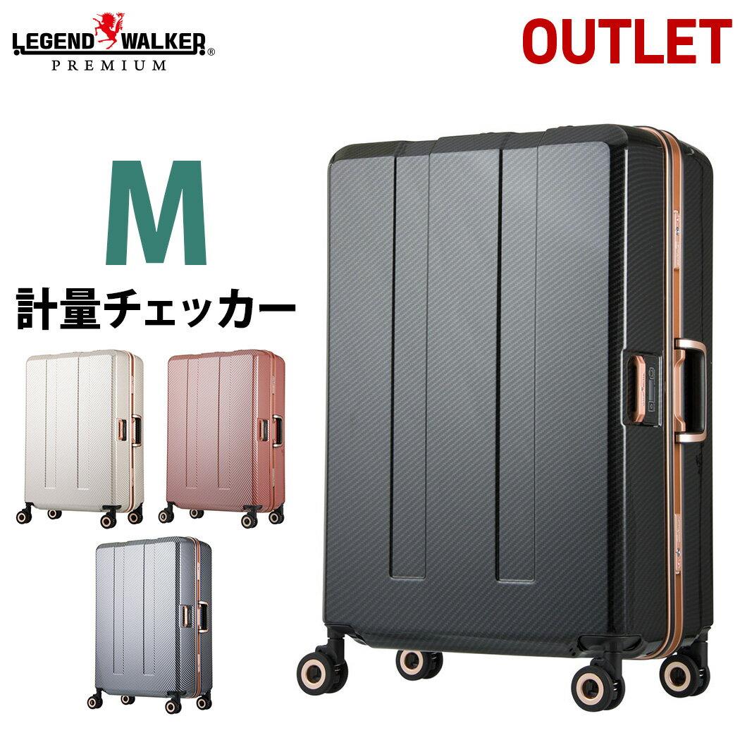 【アウトレット】 スーツケース キャリー バッグ 旅行 M サイズ 業界初計り付き 重さを量る ダブルクッションキャスター キャリーケース 4日 5日 6日 7日 レジェンドウォーカー トラベルメーター 6703N-64