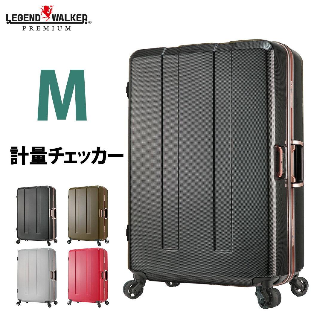 【ディッキーズバッグプレゼント】スーツケース キャリーケース キャリーバッグ 旅行用品 M サイズ 超軽量 業界初計り付き 重さを量る キャリーケース 4日 5日 6日 7日 レジェンドウォーカー トラベルメーター 6703-64