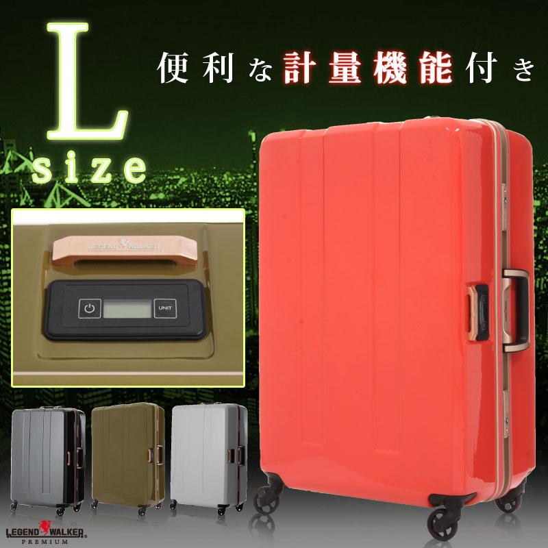 【ディッキーズバッグプレゼント】スーツケース キャリーケース キャリーバッグ L サイズ 超軽量 業界初計り付き 重さが量れる キャリーケース SUITCASE 7日 8日 9日 10日 レジェンドウォーカー トラベルメーター 6703-70