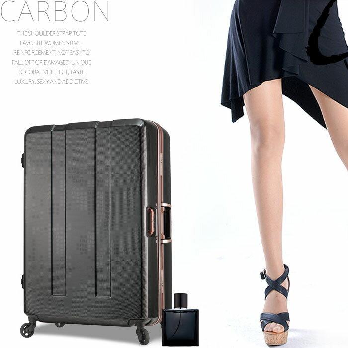スーツケース キャリーケース キャリーバッグ 旅行用品 L サイズ 超軽量 業界初計り付き 重さが量れる キャリーケース 7日 8日 9日 10日 レジェンドウォーカー トラベルメーター W1-6703-70【DBP】
