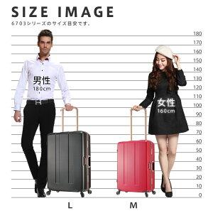 スーツケース超軽量MサイズキャリーケースSUITCASEキャリーケースキャリーバッグキャリーバック世界基準施錠TSAロック新作キャリーバッグ旅行かばんキャリーバッグ4日5日6日7日6703-64【10P27Sep14】