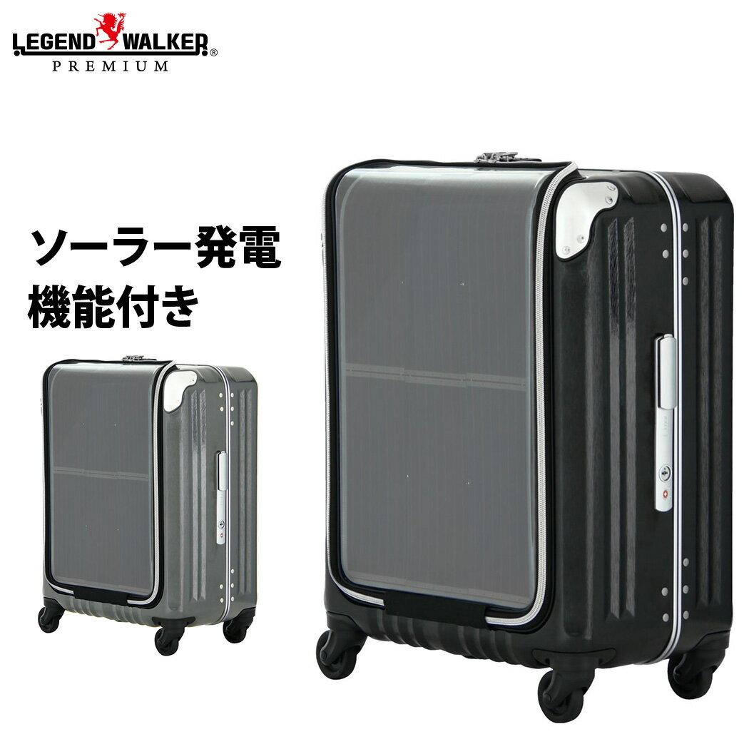 ソーラー発電 スーツケース キャリーケース キャリーバッグ 機内持ち込み 可 SS サイズ LEGEND WALKER PREMIUM レジェンドウォーカープレミアム TRAVEL SOLAR トラベルソーラー 『6706-47』
