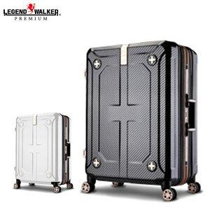 スーツケース キャリーケース キャリーバッグ 両面拡張機能付き ビジネス M サイズ 5日 6日 7日 中型 超軽量 LEGEND WALKER PREMIUM レジェンドウォーカープレミアム 3年修理保証【W-6707-60】