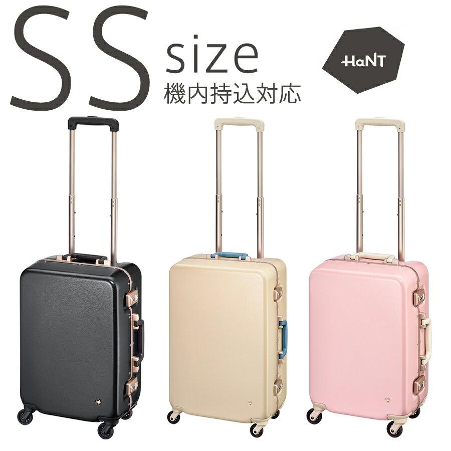 スーツケース キャリーケース キャリーバッグ キャリーバック エース AE-05631