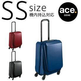 【割引クーポン配布中】スーツケース キャリーケース キャリーバッグ キャリーバック エース B-AE-05642