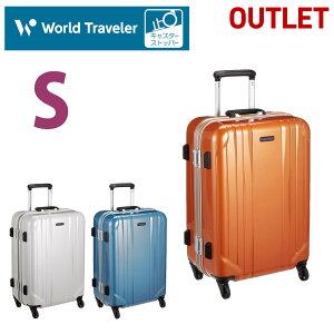 アウトレット スーツケース キャリーバッグ キャリーケース 旅行鞄 エース AE-06064 ワールドトラベラー サグレス キャスターストッパー付 フレームタイプ 3〜4泊程度の旅行に 50リットル 06