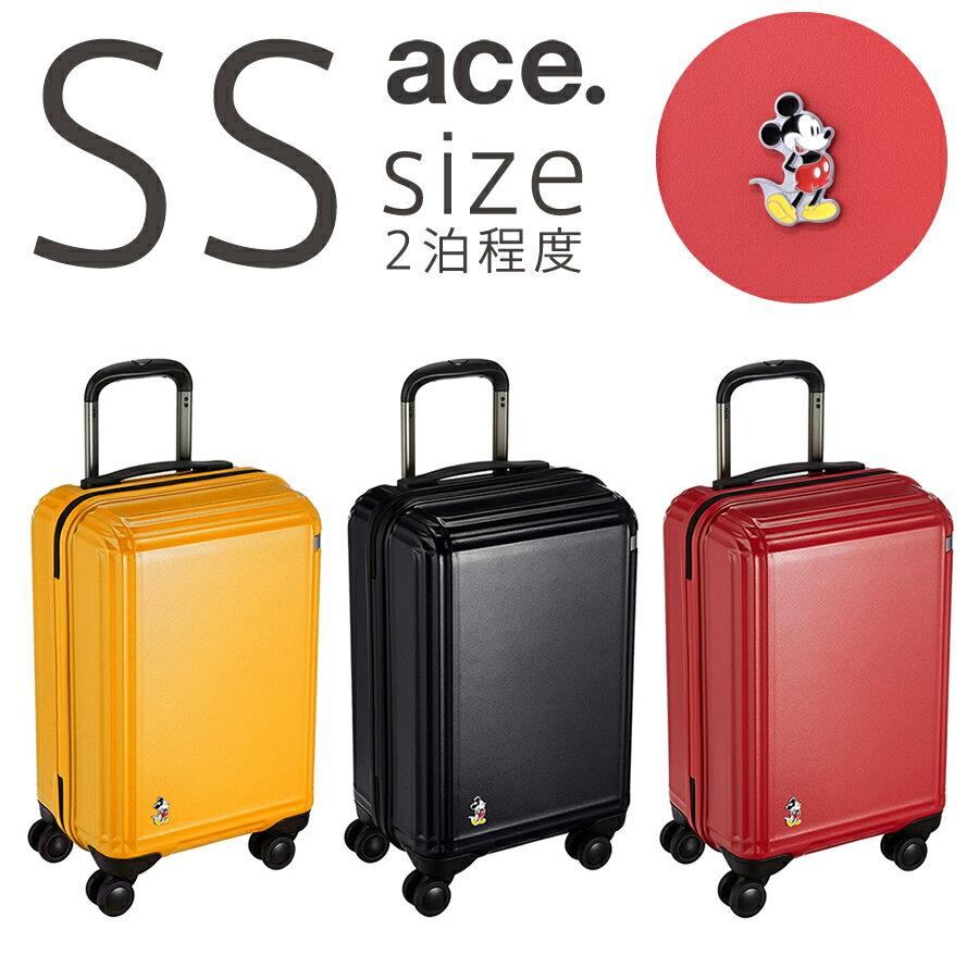 アウトレット ACE エース スーツケース 限定★Disneyスーツケース 第2弾 (AE-06111)[エース] スーツケース スタンディングミッキー 47cm 32L 機内持込み 機内持込可 32.0L 47cm 3.3kg 06111