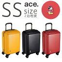アウトレット ACE エース スーツケース 限定★Disneyスーツケース 第2弾 (AE-06111)[エース] スーツケース スタンディングミッキー 47c...