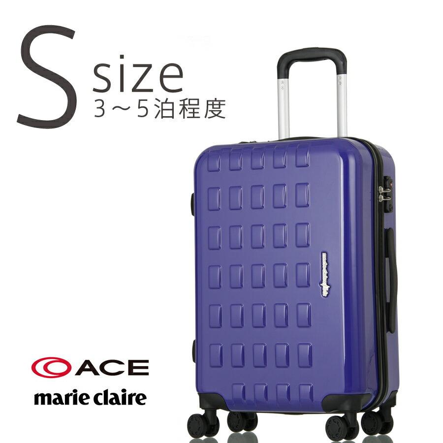 アウトレット スーツケース ACE:エース AE-06282 Sサイズ 小型 キャリーケース marie claire マリ・クレール キャリーバッグ 旅行鞄