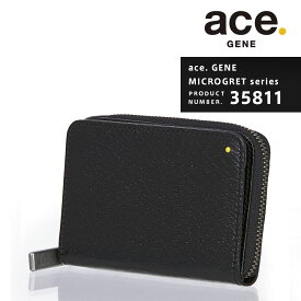 【割引クーポン配布中】【無料ラッピング】ace.GENE エースジーン MICROGRET ミクログレット カードケース&コインケース サイフ 財布 カードホルダー カード入れ 小銭入れ 定期入れ パスケース レザー 革 メンズ レディース ユニセックス メーカー発送 「AE-35811」