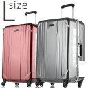 スーツケース エース(AE-06062)ワールドトラベラー サグレス
