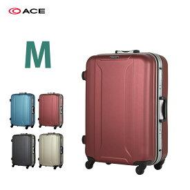 【割引クーポン配布中】【メーカー直送翌日到着不可】 スーツケース キャリーバッグ キャリーケース ハード シボ加工 M サイズ 5日 6日 7日 日本製 無料受託手荷物可 フレーム TSAロック ACE エース ORBITER AE-04411