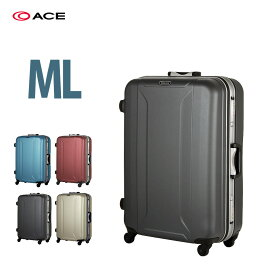【割引クーポン配布中】【メーカー直送翌日到着不可】 スーツケース キャリーバッグ キャリーケース ハード シボ加工 ML サイズ 5日 6日 7日 日本製 無料受託手荷物可 フレーム TSAロック ACE エース ORBITER AE-04412