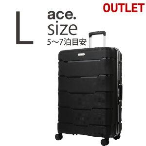 アウトレット スーツケース キャリーケース フレームタイプ 軽量 ダブルキャスター シンプル ビジネス バッグ L サイズ 7泊 【あす楽対応】GoToTravelキャンペーン B-AE-06174