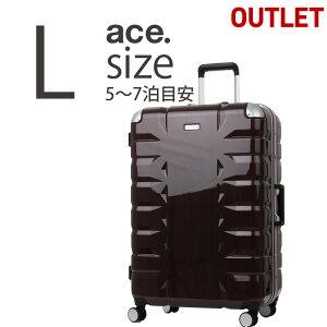 アウトレット スーツケース キャリーケース フレームタイプ 軽量 ダイヤルロック ダブルキャスター シンプル ビジネス バッグ L サイズ 7泊【あす楽対応】GoToTravelキャンペーン B-AE-06777