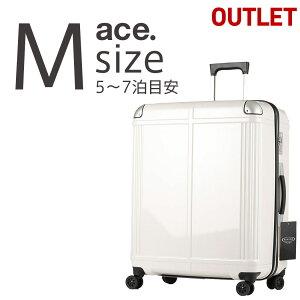 アウトレット スーツケース ACE エースB-AE-06293 キャリーケース キャリーバッグ 送料無料 Mサイズ ハードキャリー TSAロック
