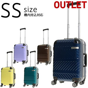 キャリーケース 機内持ち込み 軽量 おすすめ おしゃれ スーツケース キャリーバッグ フレームタイプ ACE DESIGNED BY ACE IN JAPAN パラヴァイド ダブルキャスター ビジネス バッグ S Sサイズ B-AE-06296