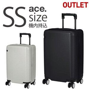 アウトレット スーツケース キャリーケース キャリーバッグ ssサイズ 37リットル 機内持ち込み可 B-AE-04065 ACE