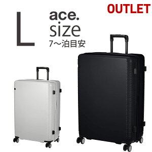 (アウトレット) スーツケース ACE エース(B-AE-04067)