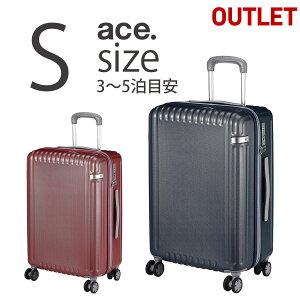 アウトレット スーツケース キャリーケース キャリーバッグ パリセイド2-Z sサイズ 45リットル B-AE-06725 ACE