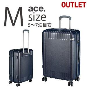アウトレット スーツケース キャリーケース キャリーバッグ パリセイド2-Z Mサイズ 58リットル B-AE-06726 ACE