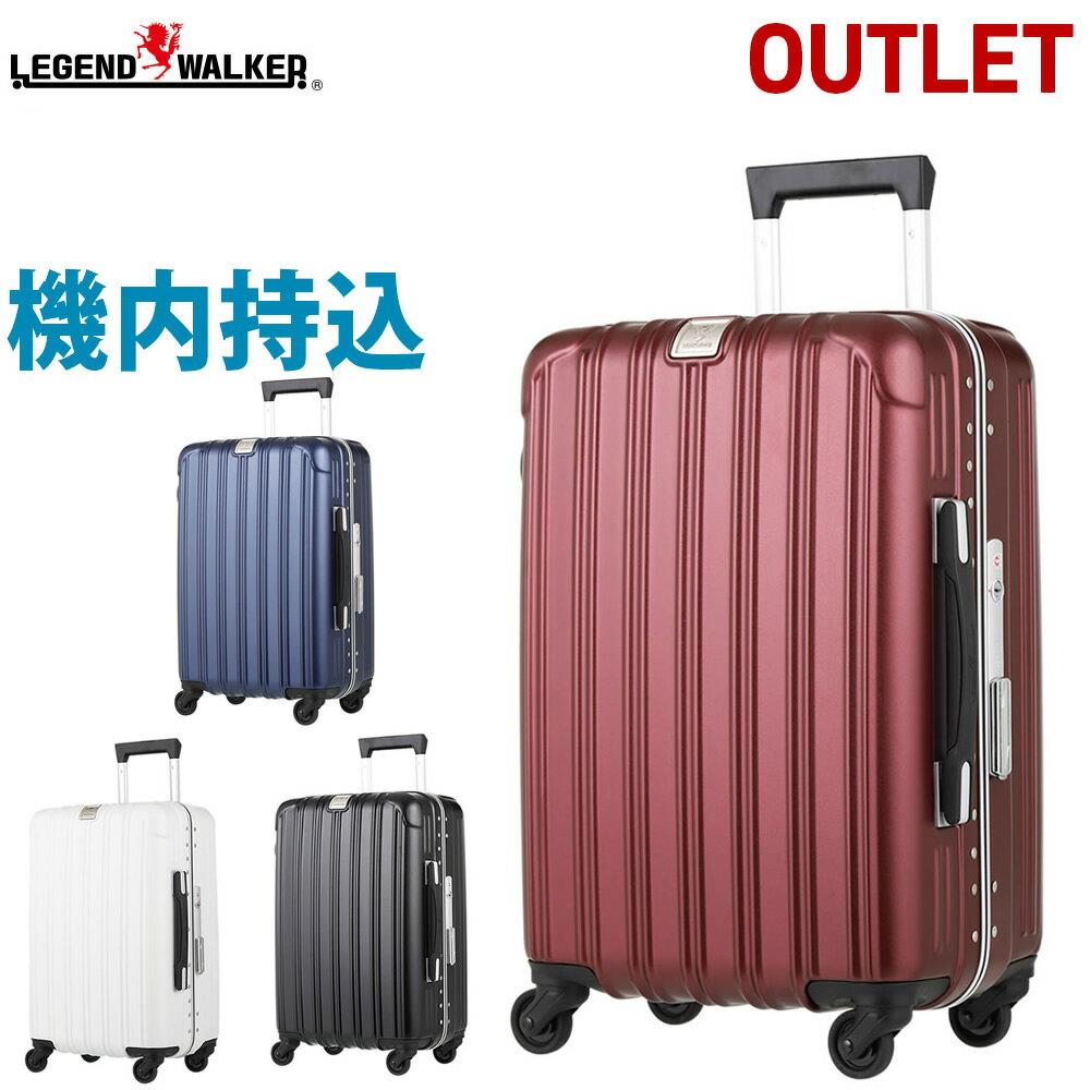 アウトレット スーツケース キャリーケース キャリーバッグ 旅行用品 機内持ち込み レジェンドウォーカー TSAロック搭載 100%PC 1日 2日 3日 SS サイズ 旅行かばん ビジネス B-T6201-49