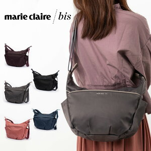 ショルダーバッグ マリクレール/マリ・クレール(バッグ)marie claire(BAG) marie claire bis(マリ・クレール ビス)ランビュトー【AE-MARIE-10493】【あす楽対応】