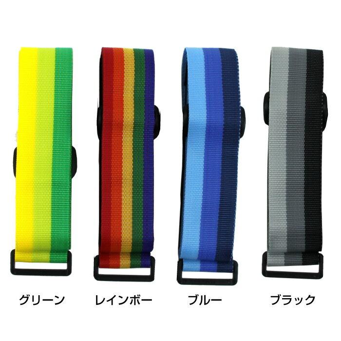 メール便配送 スーツケースベルト ベルト スーツケース キャリーケース キャリーバッグバンド マジックテープ式スーツケース キャリーケース キャリーバッグベルト 全4色 belt 9007