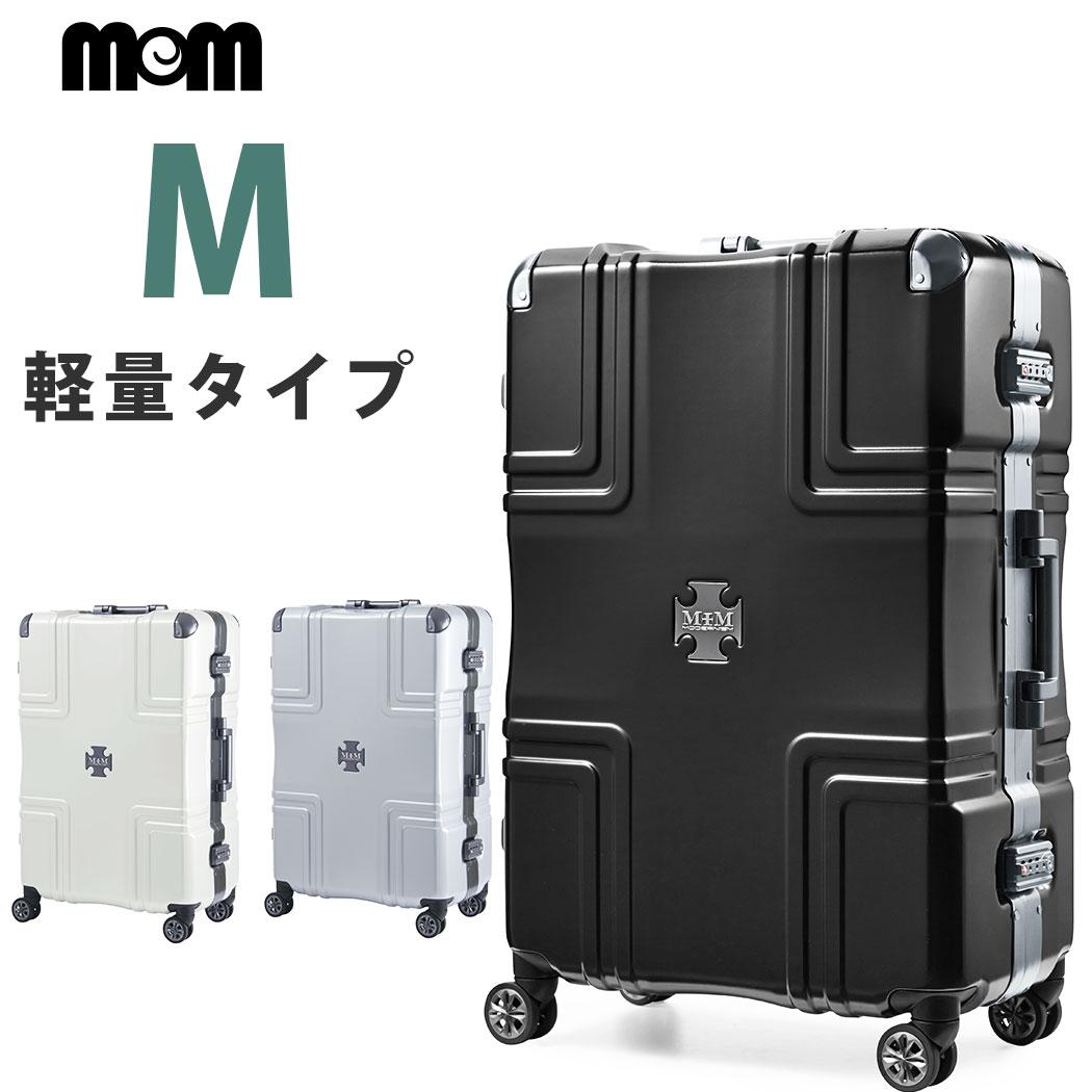 クロスプレート付き スーツケース ワイドフレーム (MEM モダニズム)M1001-F62 軽量 Mサイズ フレームタイプ キャリーケース キャリーバッグ 5〜7泊
