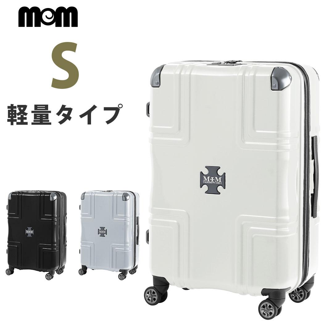 クロスプレート付き スーツケース Sサイズ Wファスナー (MEM モダニズム)M1001-Z58 容量拡張機能 キャリーケース キャリーバッグ ダブルキャスター