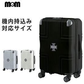 クロスプレート付き スーツケース 機内持込 SSサイズ ファスナータイプ (MEM モダニズム)M1001-Z49 旅行バッグ キャリーバッグ キャリーケース