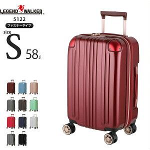 【割引クーポン配布中】スーツケース キャリーバッグ キャリーバック キャリーケース 小型 S サイズ 3日 4日 5日 容量拡張機能搭載 ダブルキャスター メーカー1年修理保証 LEGEND WALKER レジェ