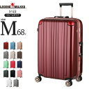 【47%OFF&割引クーポン】スーツケース キャリーバッグ キャリーバック キャリーケース 無料受託手荷物 中型 M サイズ …
