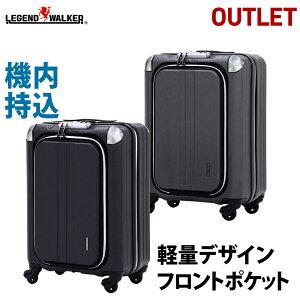 【訳ありアウトレット品とは使用には問題が無く、製造時に傷や色むらがついてしまった商品です。】 激安 スーツケース キャリーケース キャリーバッグ ビジネスキャリー ビジネスバッグ