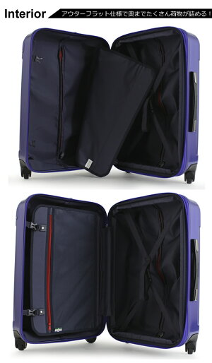 キャリーケースSUITCASE1年保証送料無料TSAロック搭載スーツケース5〜1週間泊対応中型旅行かばん旅行鞄キャリーケースMサイズ『MK5022-60』5日6日7日【10P01Feb14】【RCP】【マラソン201401_送料無料】