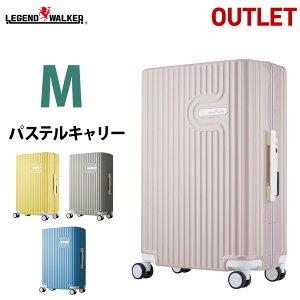 アウトレット パステルキャリーケース 細フレーム LYRA(リラ) 60cm グレー B-5105-60 Mサイズ 中型 旅行鞄 スーツケース キャリー トランクケース