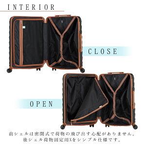 スーツケース機内持込みSSサイズキャリーバッグケースレジェンドウォーカーファスナータイプTSAロックあす楽送料無料5203-48