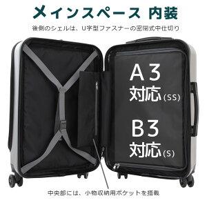 スーツケースキャリーケースキャリーバッグレジェンドウォーカーLEGENDWALKERSSサイズ1日2日3日ワイドフロントポケットファスナータイプハードケースTSAロック1年修理保証付きあす楽送料無料機内持ち込み可5403-47