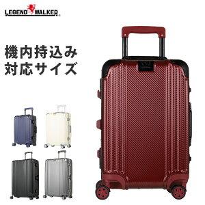 スーツケース 機内持ち込み可 SS サイズ キャリー バッグ バック PC+ABS樹脂 無料受託手荷物 158cm 以内 送料無料 あす楽 【5507-48】